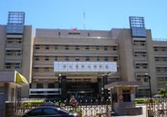 台大医院形体美容医学研究中心