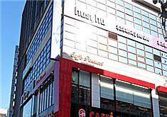 韩国Hus-hu皮肤美容医院