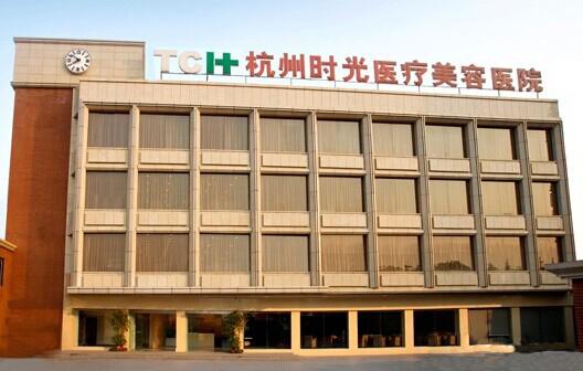 杭州时光外景图