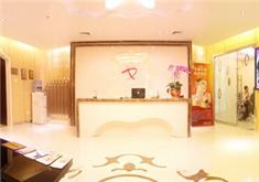 北京当代美容整形医院