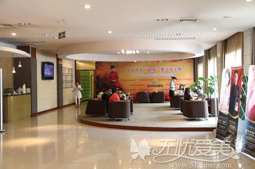 杭州时光整形医院大厅