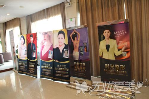 杭州时光整形医院爱美者对比照