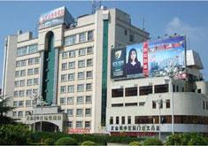 云南中医学院整形美容中心