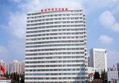 中国人民解放军第四五五医院疤痕诊疗中心