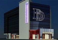 郑州芭比梦医疗美容医院