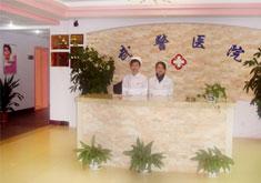 深圳公立整形医院