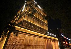 北京艺星整形美容医院