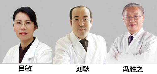 杭州时光医疗美容医院专家