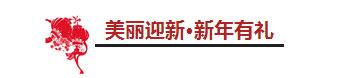 广州整形优惠活动