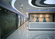 上海韩镜整形医院