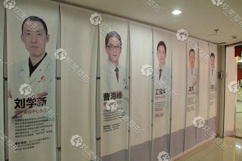 医院实地探访之南京华美整形医院