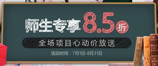 南京华美整形暑期优惠 假体隆胸立减5000元