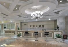 上海光博士医疗美容医院