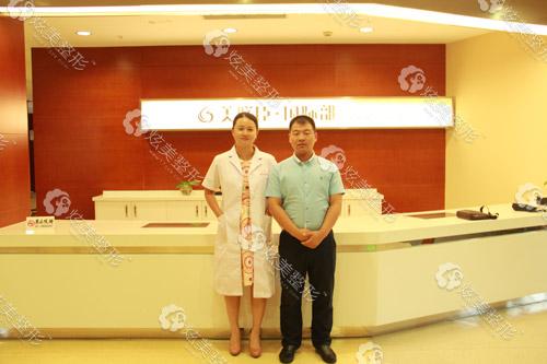 上海美联臣医院好吗