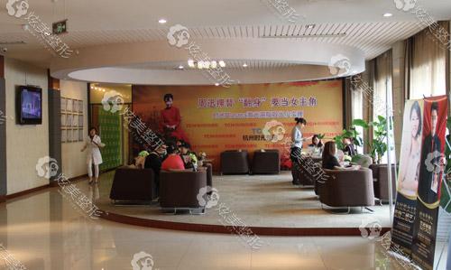 杭州时光整形等候区