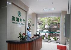 深圳军科整形医院
