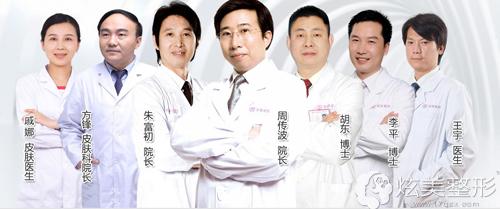 包头丽人整形医院专家团队