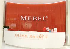 广州美贝尔整形医院