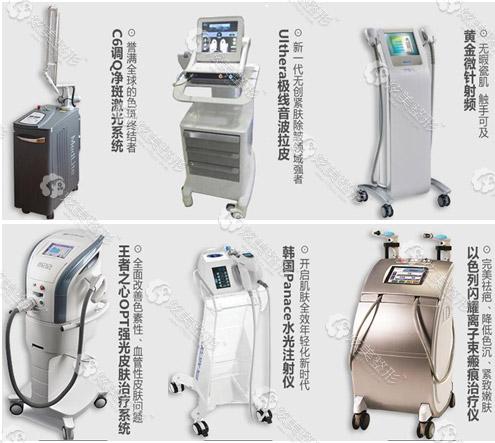 仪器设备先进众多的包头丽人整形医院
