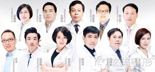 无锡丽都整形医院专家团队