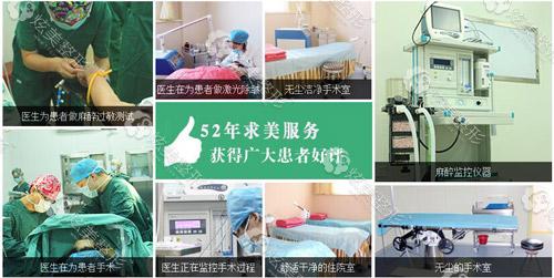 徐州三院整形医院环境