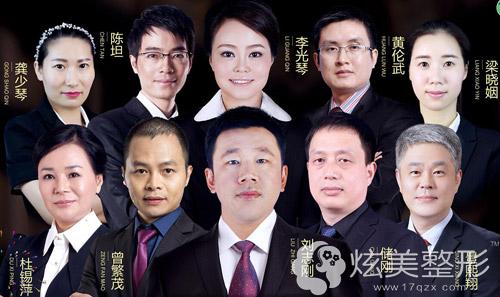 广州韩妃整形专家团队