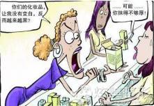 北京黄寺医院激光主任刘红梅:激光美白能维持多久