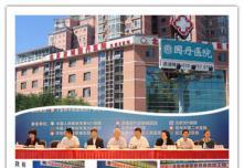 北京国丹医院郑国权专家祛除疤痕手术效果好吗?有没有案例