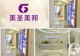 重庆美圣美邦和时光哪个医院好 经典项目案例告诉你答案
