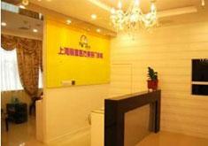 上海丽宣医疗美容医院