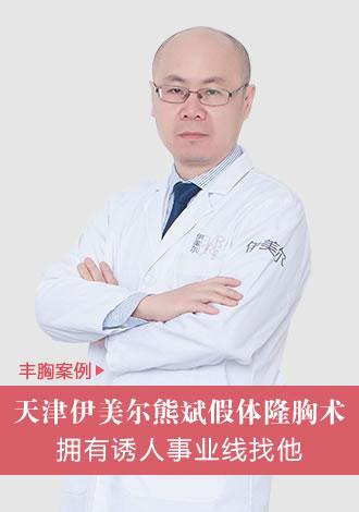 天津伊美尔整形假体隆胸恢复日记附真人实拍隆胸前后对比图