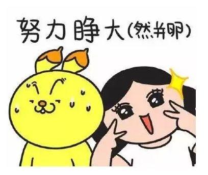 杭州割双眼皮疼不疼图片