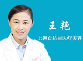 鼻综合是选择鼻中隔、全肋还是半肋好