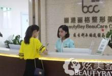23岁女孩在深圳丽港丽格做牙齿冷光美白的40分钟经历