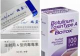 北京亚馨美莱坞王文娟说打瘦脸针和玻尿酸后多久怀孕才安全
