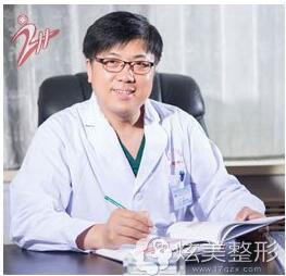 哈尔滨211整形龚宇医生