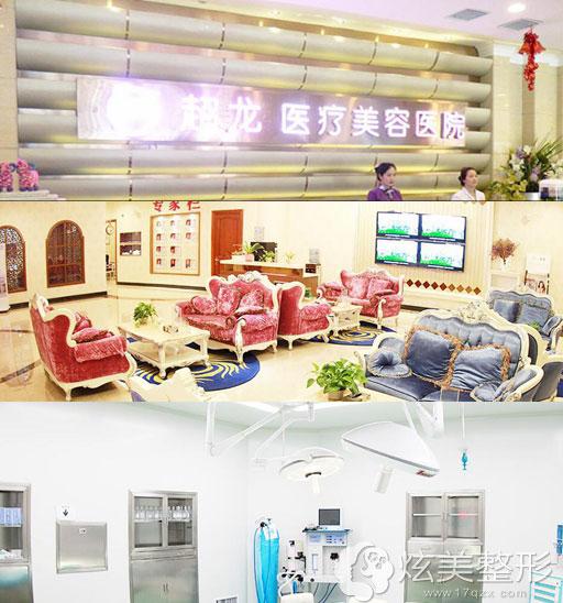 环境温馨的哈尔滨超龙整形医院