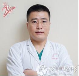 哈尔滨211整形黄志友医生