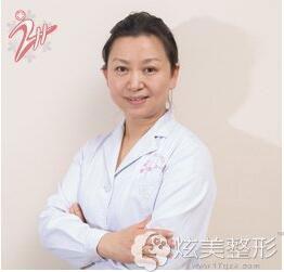 哈尔滨211整形王宇医生