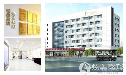 有良好口碑的深圳福华整形医院