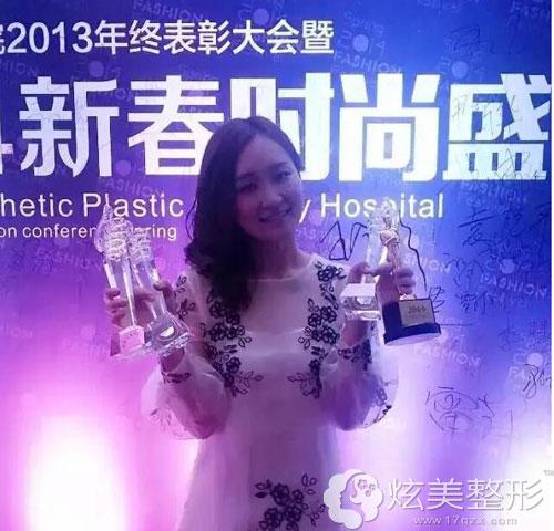 表彰大会上的河南整形医院微整医生王妍芝