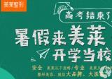 【瘦脸针880元】暑期来杭州美莱提升颜值就是划算 3项套餐价才1980元