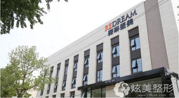 上海比较有名的整形医院推选薇琳