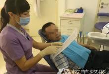 【真人自述】看我在广州和睦家做牙齿冷光美白全过程