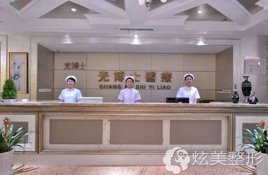 1楼大厅图上海光博士双眼皮