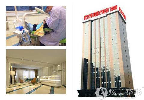 环境优雅的武汉华美整形医院