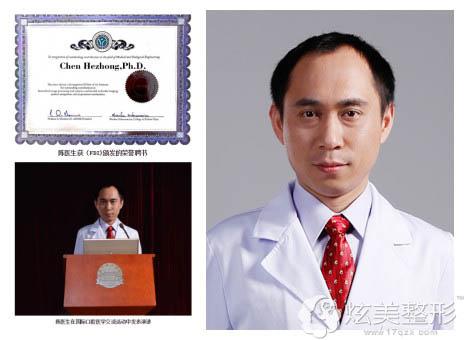 擅长仿生冠美牙术的武汉华美专家陈何中