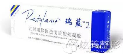 瑞蓝二号玻尿酸价格不低于1800元