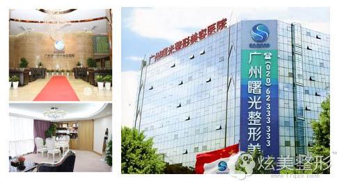专业的广州曙光整形医院