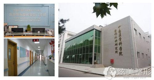 专业权威的北京八大处整形医院